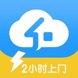 云家政app 5.0.0 安卓版