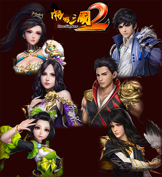 啪啪三国2手游益玩版 1.0 安卓版