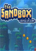 沙盒进化 免费版 1.0