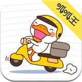 呱呱王 2.0.64 安卓版