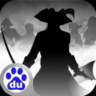 海岛战争百度版 1.1.6 安卓版