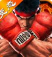 拳皇VS街霸公益服 1.6.00 安卓版