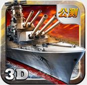 暴风战舰360版 1.7.0 安卓版