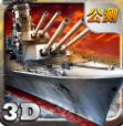 暴风战舰bilibili版 1.7.0 安卓版
