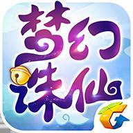 梦幻诛仙 1.2.1 安卓版[网盘资源]