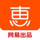 惠惠购物助手 3.9.3 安卓版