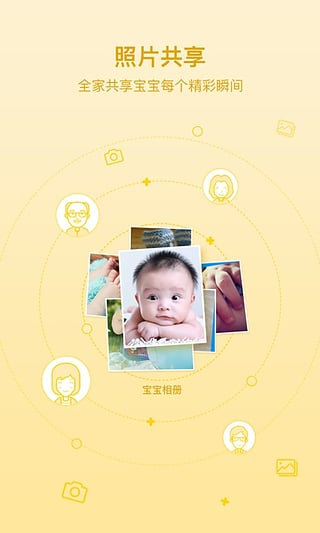 时光相册你的名字滤镜app 1.9.3 安卓版