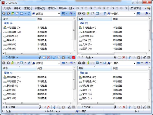 多窗口文件整理工具_Q-Dir