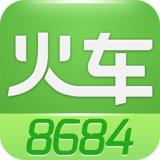 8684火车 7.0.4 安卓手机版