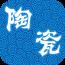 山东陶瓷平台 1.0 安卓版