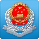 广东国税app