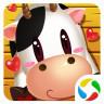 心动庄园2腾讯版 4.0.1 安卓版