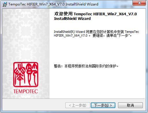 节奏坦克小夜曲3声卡驱动 7.0 中文版