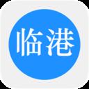 临港拼车 1.0 安卓版