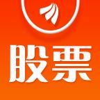 东方财富通免费炒股软件下载 8.6.0 电脑经典版