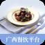 广西餐饮平台app