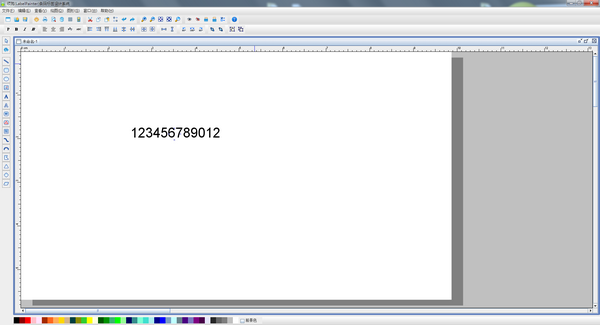 领跑_LabelPainter标签条码打印软件