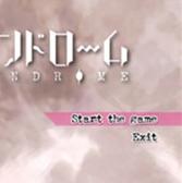 魔法少女小圆黄昏边境 1.0 免费版