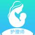 母婴护理师app