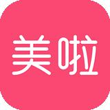美啦美妝 5.3.5 安卓版