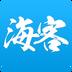 海客新闻手机版app v3.0.1 安卓免费版