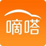 嘀嗒拼车 7.0.5 安卓最新版