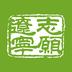 志愿辽宁app