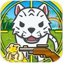 动物猎人 1.0.0 安卓版