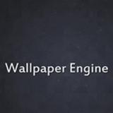 wallpaperengine破解版
