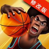 街头篮球x 1.2.6 安卓版