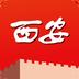 西安观察app