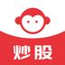 旺猴炒股 1.0.0 安卓版