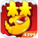 梦幻西游4399版 1.112.0 安卓版