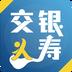 交银人寿 4.0.0 安卓版