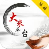 中国大米平台app