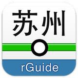 苏州地铁 6.5.4 安卓版