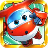 超级飞侠跑酷 1.3 安卓版