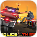 警察對戰罪犯摩托之戰 1.0 安卓版