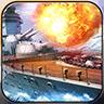 战舰霸主 1.2 安卓版