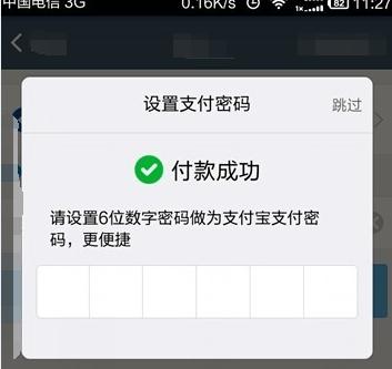 百度糯米手机版第8张预览图