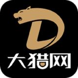 大猎网app