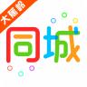 大蕉岭 3.2.4 安卓版