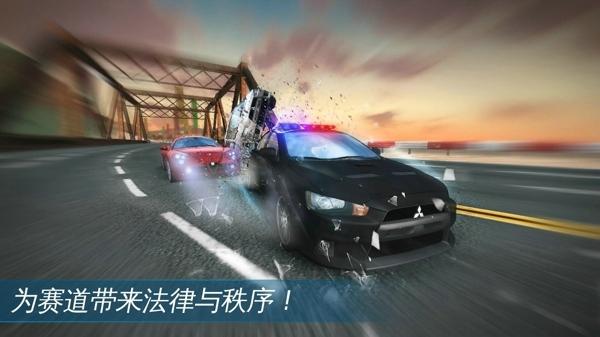 狂野飙车极速版中文破解版
