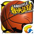 街头篮球手游 1.3.0.6 安卓版