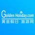 黄金假日 2.9.2 安卓版