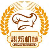 烘焙机械商城 1.0 安卓版