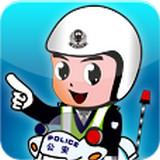 广州出行易 3.1 安卓版