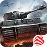 网易坦克连 1.0.4 安卓版