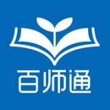 百師通教育平臺 1.0.0 安卓版
