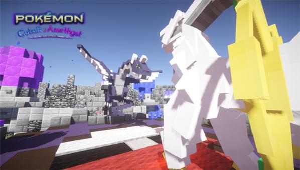 我的世界精灵宝可梦钴蓝紫水晶 免费版 1.0